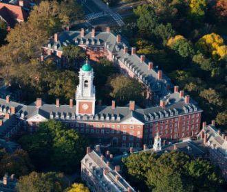 Bolsas de pesquisa em jornalismo na Universidade de Harvard