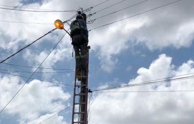 Equatorial esclarece procedimento para realizar o corte de energia