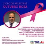 TCE/AL Promove ciclo de palestra – Outubro Rosa