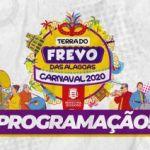 Carnaval 2020: Prefeitura de Marechal Deodoro lança programação oficial