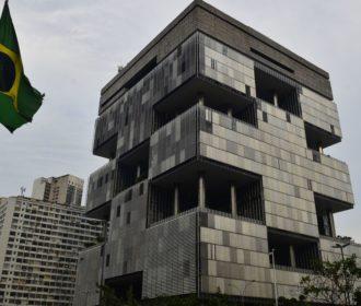 MPF denuncia ex-dirigente da Petrobras por corrupção passiva e lavagem de dinheiro