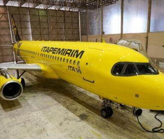 Alagoas receberá novo voo com a Itapemirim