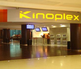 Semana Mágica Kinoplex oferece descontos de até 50% no ingresso e pipoca por R$ 1,00